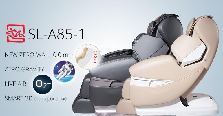 новое массажное кресло iRest SL-A85-1