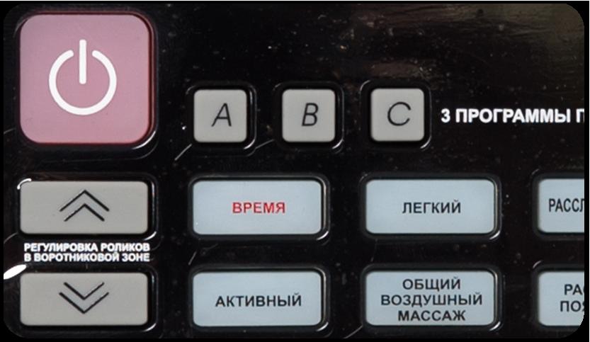 pult-upravlenia-na-russkom-yazike