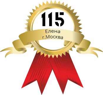 Победитель розыгрыша призов iRest