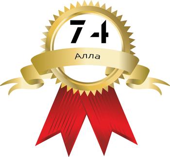 alla-moscow
