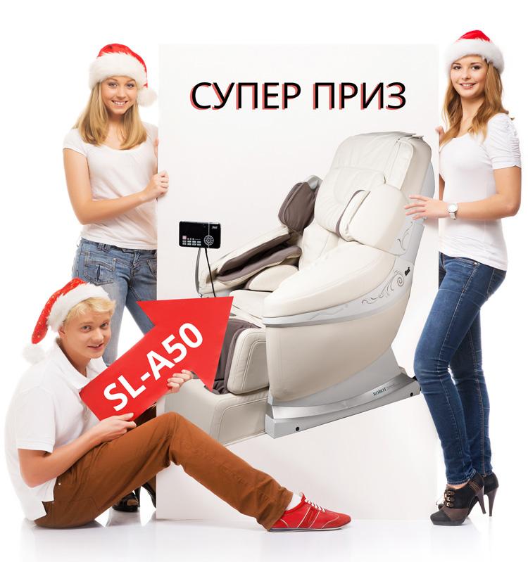 супер пиз - массажное кресло irest