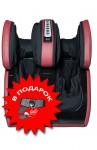 роликовый массажер SL-C30 с подарком